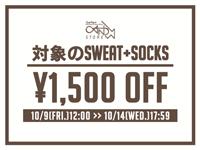 SPECIAL SET!1500円OFF