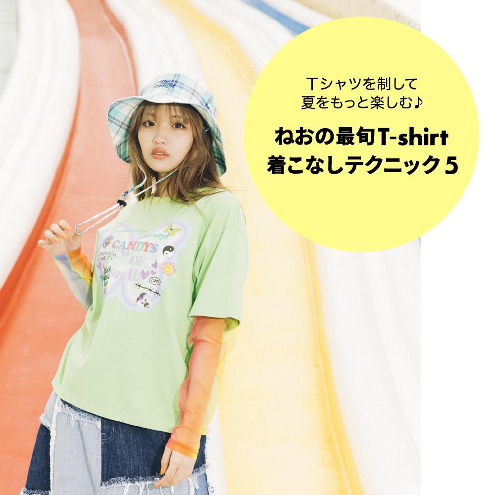 Magazine6月号特集2