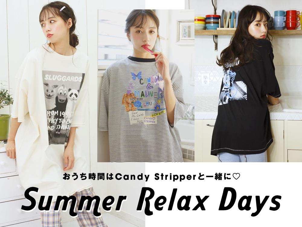 【Summer Relax Days】
