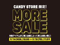 MORE SALE!購入金額から最大20%OFF!