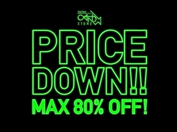 MAX80%OFF!SALEアイテムが大幅再値下げ!!