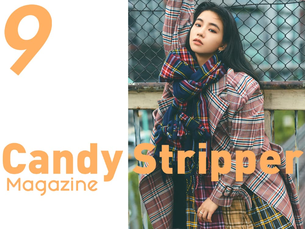 Magazine9月号特集1が公開!