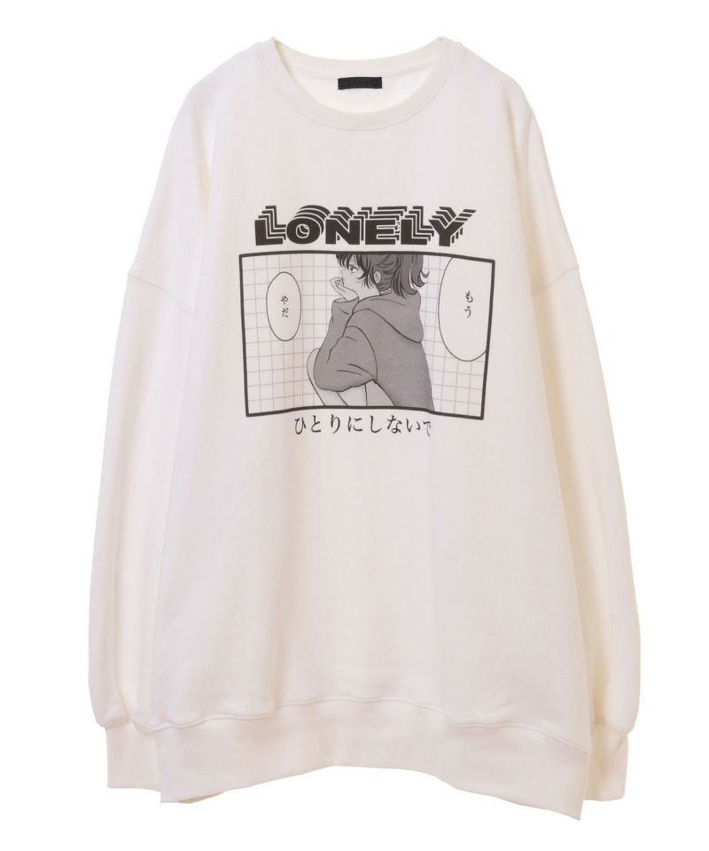 I AM LONELY SWEAT